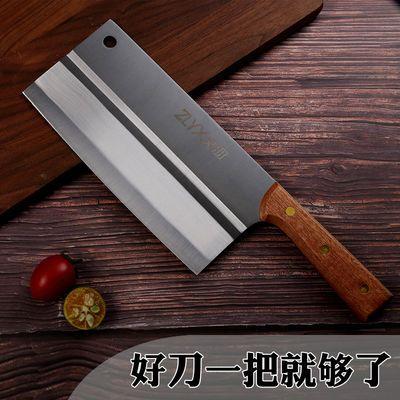 免磨不锈钢菜刀木柄家用锋利切菜刀厨房刀具厨师切片刀斩切两用刀