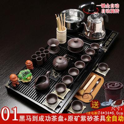 正品全自动整套实木功夫茶具套装茶盘家用陶瓷四合一体电热磁炉茶