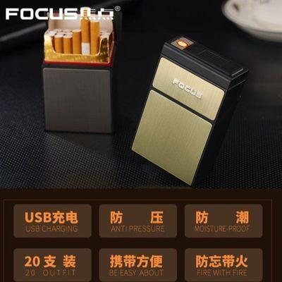 烟盒20支装便携带充电打火机一体创意个性超薄男士送男友香菸盒男