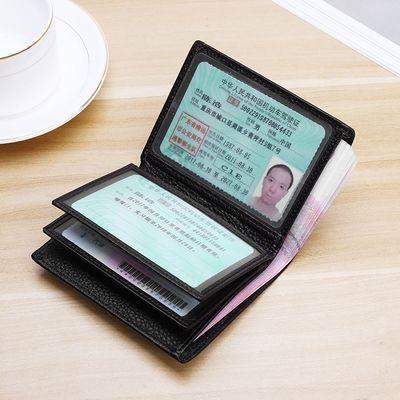 真皮驾驶证皮套男士驾照钱包二合一行驶证套卡包女式证件夹驾照本