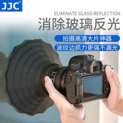 JJC镜头消光罩微单反相机遮光罩玻璃防反光硅胶尼康富士索尼佳能