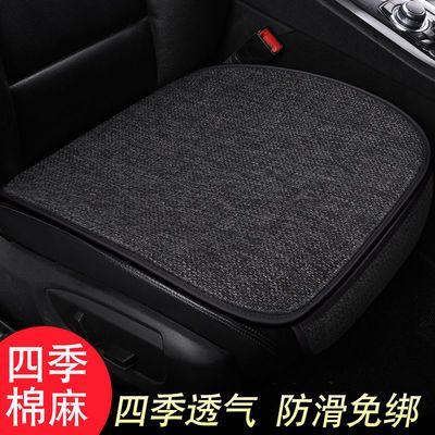 汽车坐垫单片四季通用无靠背三件套夏季透气棉麻单个后排车垫座垫