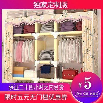 衣柜简易衣柜钢管加粗加固非实木牛津布单人双人收纳柜子布艺衣橱