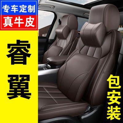 2015/11款马自达睿翼全包围汽车坐垫专用座套四季通用座椅套座垫