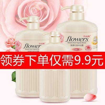 正品浪漫花香沐浴露家庭装持久留香玫瑰嫩肤滋养保湿男女通用