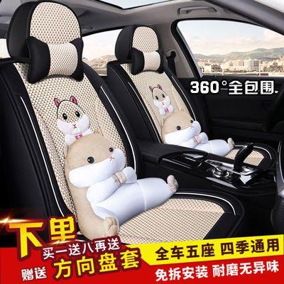 长安cs75汽车座套cs35plus专用坐垫cs55四季全包新款逸动DT座椅套