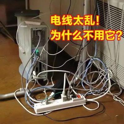 电线绕线器数据线充电收纳线理线器理线带绑线电脑束线集线魔术贴