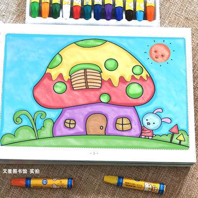幼儿童小手涂色书宝宝学画画本宝宝涂色书涂鸦图绘画填色本