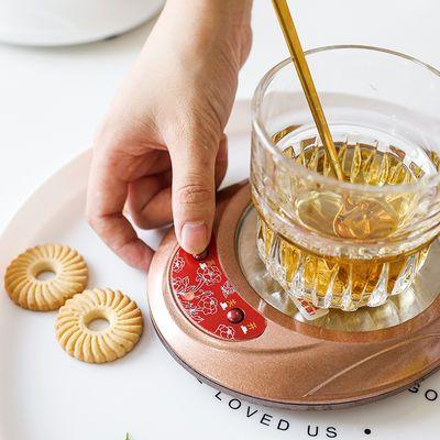 家用必备保温底座恒温宝智能保温杯垫茶座加热底座暖奶器茶壶底座