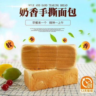 源自于台湾-厦门手撕纯奶特香包手工早餐欧包网红面包蛋糕点心