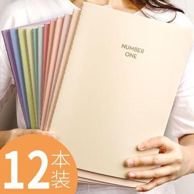 笔记本子简约大学生课堂笔记加厚B5记事本A5韩国小清新车线日记软