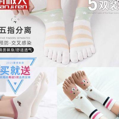 五指袜子女士可爱春夏薄款中筒五趾船袜分趾袜卡通非纯棉短款运动