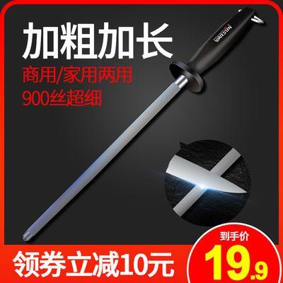 菜刀棒水果刀棒卖肉家用神器多功能笔式磨刀棒屠夫挡刀棍磨刀棍棒