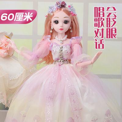 60厘米超大号芭比娃娃套装女孩公主女童玩具单个60CM洋娃娃礼物布
