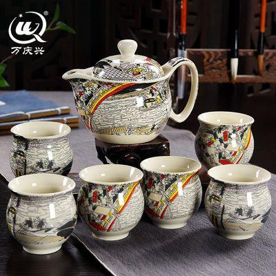陶瓷整套功夫茶具 双层隔热家用防烫茶具套装无茶盘