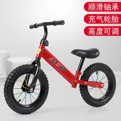 儿童平衡车双轮滑行小孩滑步车2-6岁宝宝溜溜车学步无脚踏自行车