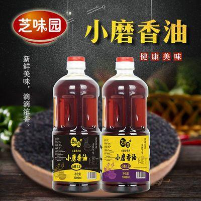 https://t00img.yangkeduo.com/goods/images/2020-06-22/f34c5b46ecfaef13cda2f9312dfc93f4.jpeg