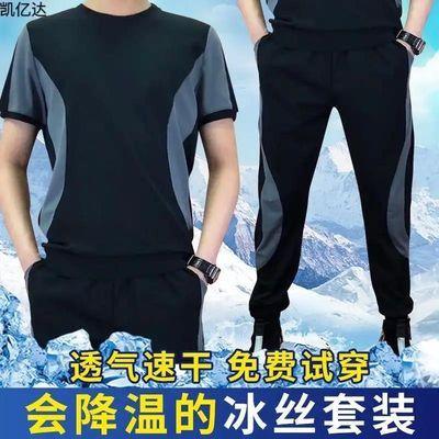 凯亿达服饰男夏季爆款运动套装冰丝棉面料舒适透气短袖套装