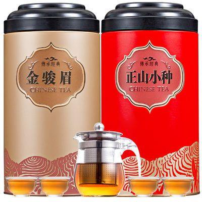 【送一壶四杯】红茶金骏眉正山小种250g500g新茶茶叶浓香型礼盒装