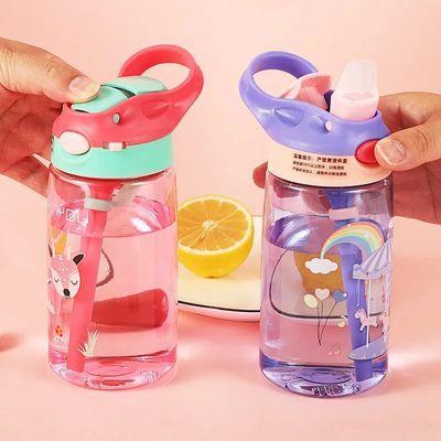 幼儿园防漏耐摔塑料水杯宝宝便携水壶儿童吸管杯男女学生运动杯子