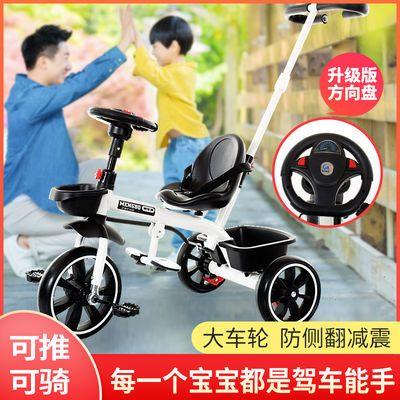 儿童三轮车2-6岁自行车幼儿推车脚踏单车小孩童车轻便宝宝手推车