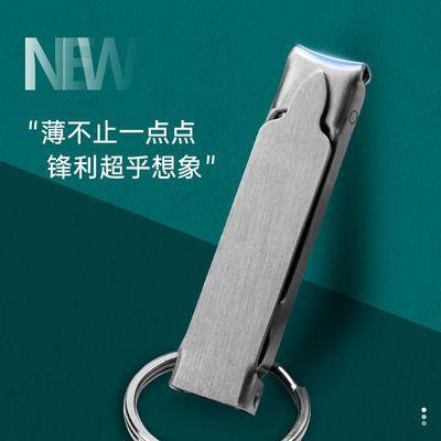 折叠指甲刀便携式超薄单个剪指甲刀钳掏耳挖耳勺神器德国美甲工具