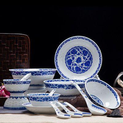 陶瓷碗套装家用米饭碗景德镇高档陶瓷中式复古老式怀旧青花玲珑碗