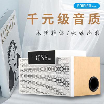 漫步者(EDIFIER)M260无线蓝牙音响低音炮家用音箱木质闹钟手机