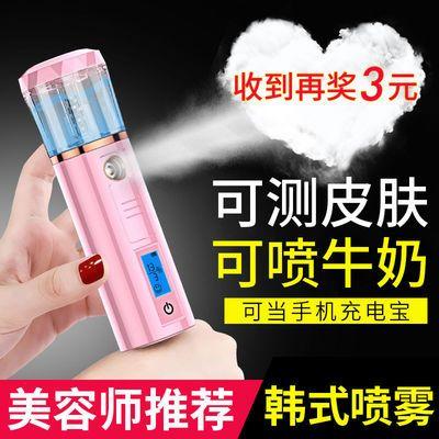 纳米补水仪喷雾器脸部冷喷迷你保湿蒸脸加湿器节日礼品
