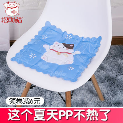 招财猫夏季汽车冰垫单片坐垫创意卡通可爱座垫学生通用车垫凉垫子