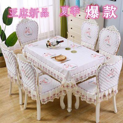 欧式餐椅垫椅子套餐椅垫套装四季防滑椅子垫椅子套餐桌布