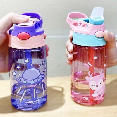 儿童吸管杯学饮杯防漏男女宝宝水壶幼儿园防摔杯子小学生水杯便携