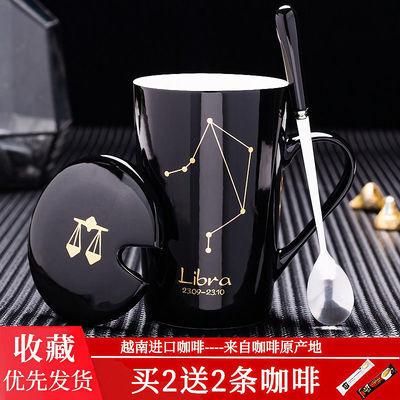 十二星座陶瓷水杯女马克杯带盖勺办公室茶杯大容量情侣咖啡杯礼物