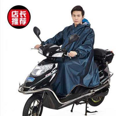 成人骑行男雨衣电动车摩托车有袖雨披防水单人电车雨具带袖子加厚