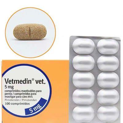 德国Vetmedin匹莫苯丹5mg狗猫心脏病心脏肥大心衰咳喘50粒装