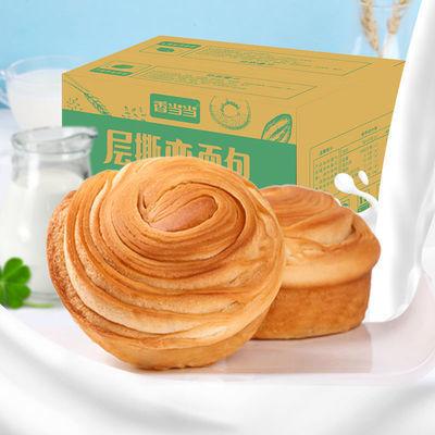 手撕面包整箱休闲早餐食品网红小吃面包零食夜宵充饥蛋糕点