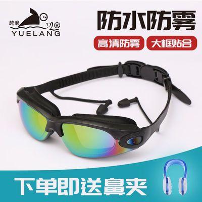 越浪防雾泳镜成人高清男女士专业大框近视透明潜水镜防水游泳眼镜