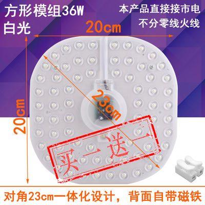 吸顶灯改造板LED灯板超亮模组圆形灯管光源替换灯盘节能灯芯灯泡
