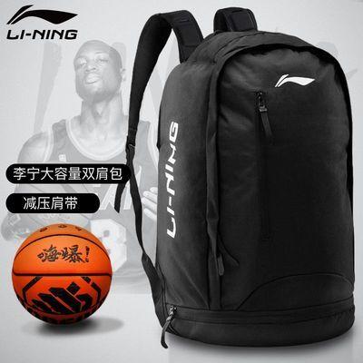 李宁背包双肩包男韦德之道大容量篮球户外运动包学生书包电脑背包