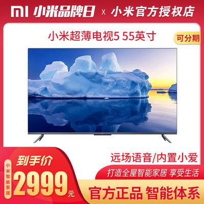 小米电视机液晶5 55英寸超薄全面屏4K超高清智能语音网络手机投屏