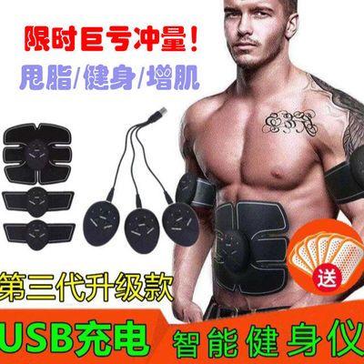 懒人充电款腹肌贴健身仪腹肌锻炼腹肌训练器健身器材减肥瘦身神器