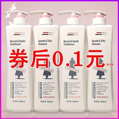 【买一送一】洗发水沐浴露护发素套装留香去屑止痒控油顺滑家庭装