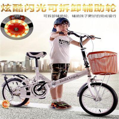 折叠自行车成人车16/20寸男女式单车淑女大中小学生车儿童自行车