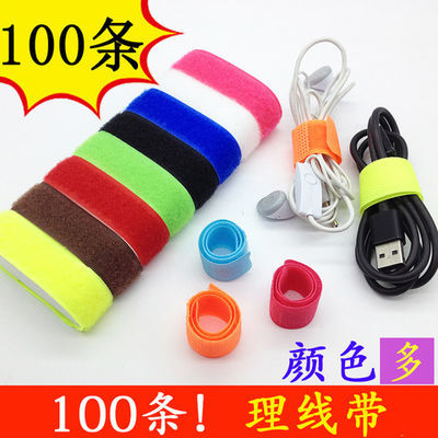 100条魔术贴扎带电脑理线带电线收纳绑线带捆线带集绕线器束线带