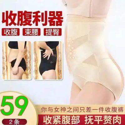 ¥芭比裤秀高腰收腹裤舒适透气!收腹翘臀不卷边创新后脱款陈肖京