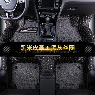 千款车型 专车专用 包门槛全大包围汽车脚垫 量车定制 五座全套