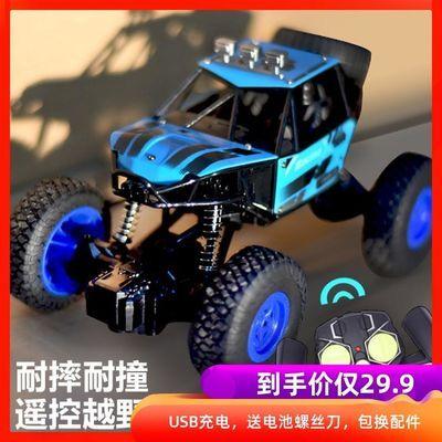 超大号无线遥控汽车越野车充电动高速大脚攀爬赛车男孩子儿童玩具