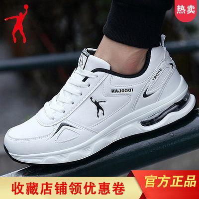 正品乔丹格兰运动鞋男鞋皮面休闲鞋防滑气垫跑步鞋学生透气旅游鞋