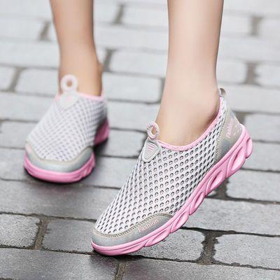 老人鞋一脚蹬正品夏季网布情侣运动鞋户外健步休闲男鞋女鞋