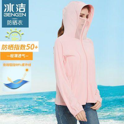 冰洁防晒衣2020新款户外防紫外线透气夏季女短款连帽薄款长袖外套